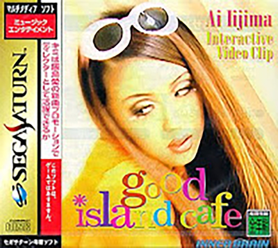 Ai iijima interactive video clip   good island cafe (japan)