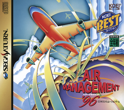 Air management '96 (japan)