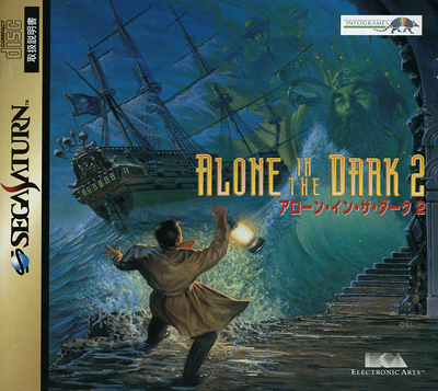 Alone in the dark 2 (japan)