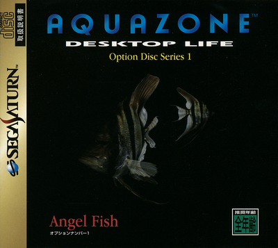 Aquazone   desktop life option disc series 1   angel fish (japan)