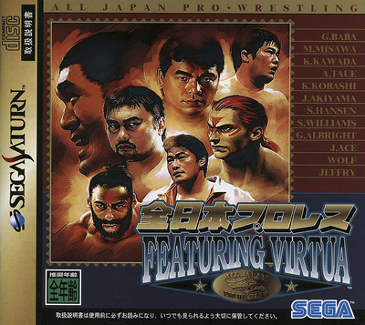 Zen nihon pro wres featuring virtua (japan)